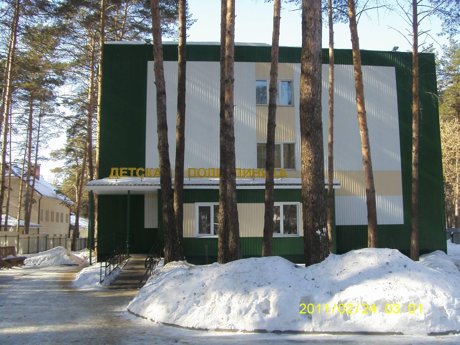 Детская поликлиника 4 заводский